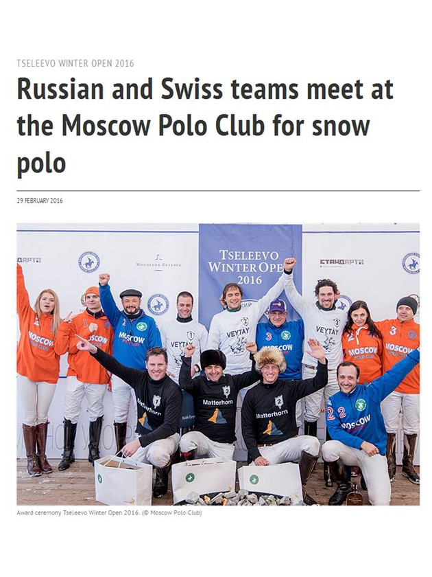 Tseleevo Winter Open 2016